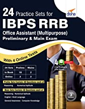 24 Practice Sets for IBPS RRB Office Assistant (Multipurpose) Preliminary & Mains Exam with 4 Online Tests 3rd Edition