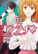 オンライン The Comic 11 (エッジスタコミックス)