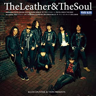 THE LEATHER & THE SOUL