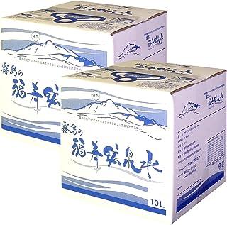 霧島の福寿鉱泉水 硬水 シリカ水 10Lバッグインボックス箱コック付×2個 シリカ160mg/L 炭酸水素イオン600mg/L