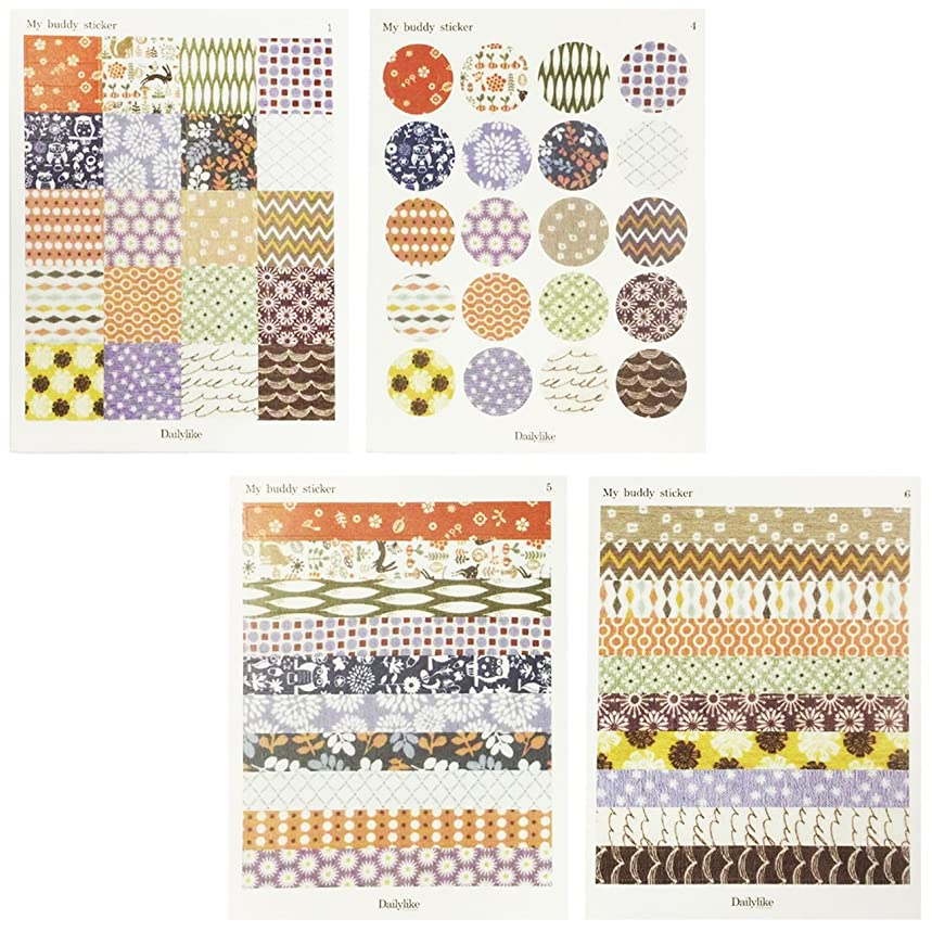 Wrapables Decorative Deco Pattern Sticker Set
