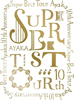 絢香 10th Anniversary SUPER BEST TOUR [Blu-ray]
