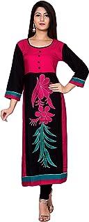 METRO-FASHION Women's Embroidered Straight Kurta.