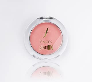 Faces Canada Glam On Perfect Blush Coral Pink 01 5 g (Pink)