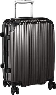 [シフレ] ハードジッパースーツケース 機内持込 Sサイズ 拡張 保証付 43L 48 cm 3.2kg