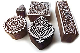 طوابع مطبوعة مربعة وحدود منقوشة يدويًا (مجموعة من 5)