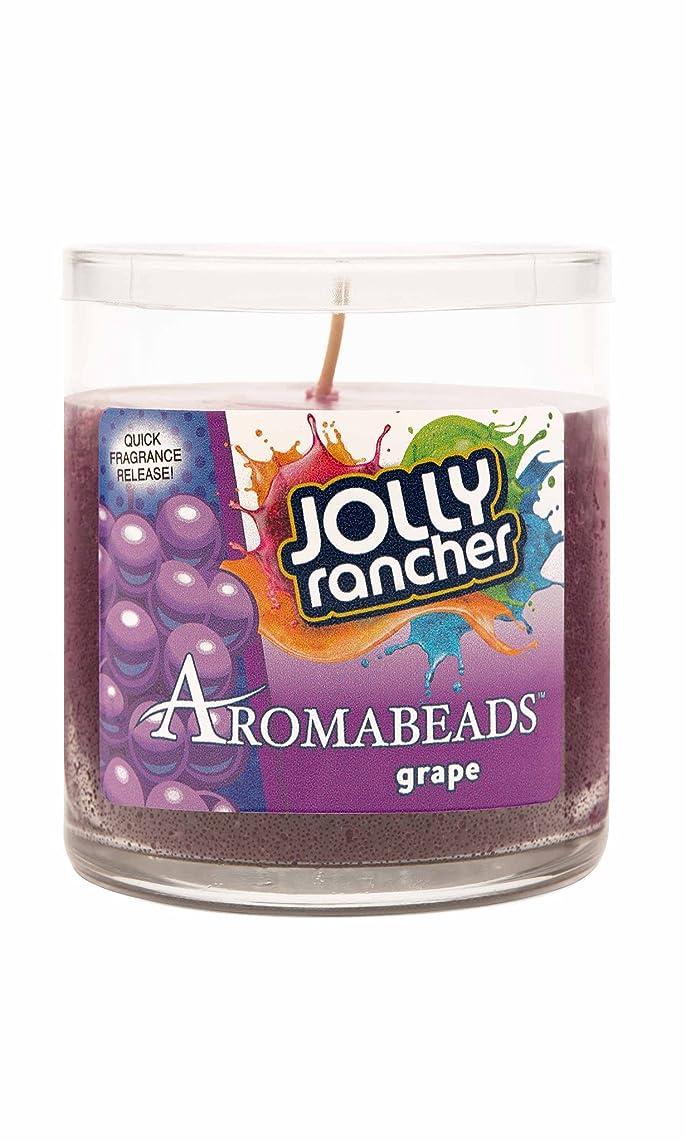 受取人宙返りオートメーションHanna 's Aromabeads 6oz Hershey 's Candy Scented Candle パープル