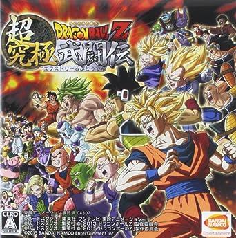 ドラゴンボールZ 超究極武闘伝 (特典なし) - 3DS