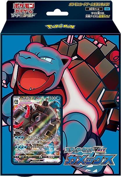 Pokemon Card Game Sword Shield Starter set VMAX Blastoise JAPAN