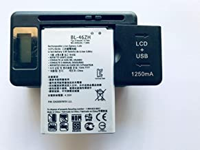 Replacement 1X Battery + 1X USB LCD Charger for LG K8 K7 K371 Phoenix 2 LS675 Tribute 5 K330 Treature LTE L52VL L51AL US375 K8 V VS500 K373 Escape 3 BL-46ZH 2125 MAH