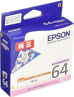 エプソン 純正 インクカートリッジ 桜 ICVLM64 ビビッドライトマゼンタ