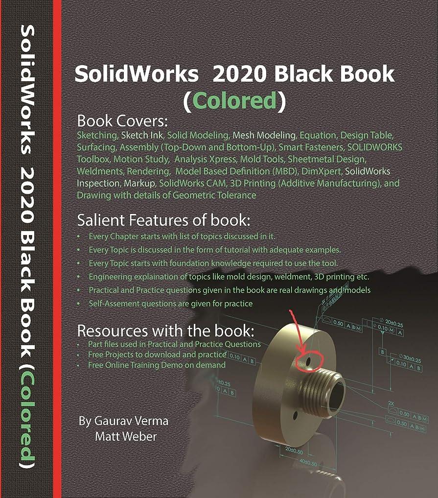 お尻苛性王室SolidWorks 2020 Black Book (Colored) (English Edition)