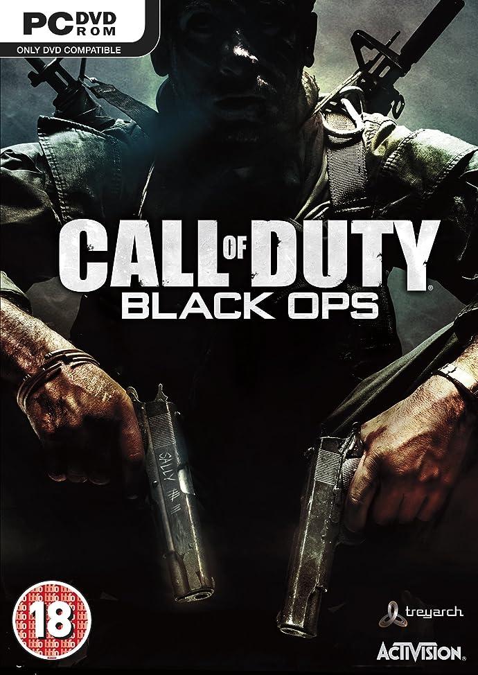 マトロンソーダ水食い違いCall Of Duty: Black Ops (PC) (輸入版)