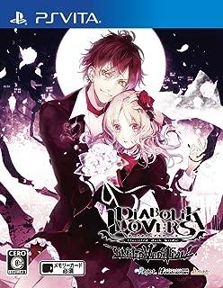 diabolik lovers game haunted dark bridal