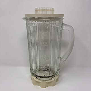 Waring 40 Oz Glass Container w/ Lid