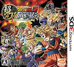 Dragon Ball Z Super Ultimate Fighter (Japan import)