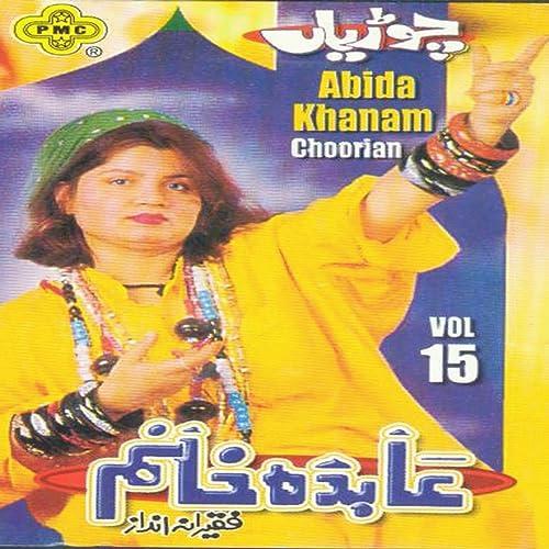 Choorian Vol 15 By Abida Khanam On Amazon Music