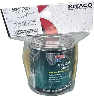 キタコ(KITACO) タンクシーラー 230ml 969-0702003