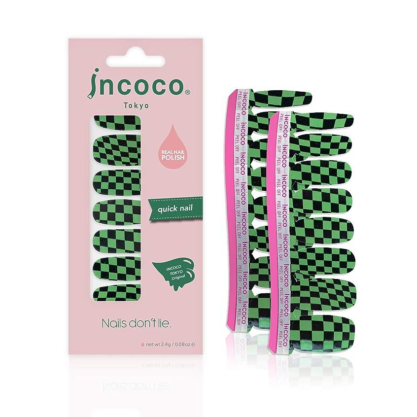 盆救援何インココ トーキョー 「グリーン チェッカー」 (Green Checker)