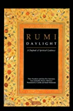 Rumi: Daylight: A Daybook of Spiritual Guidance