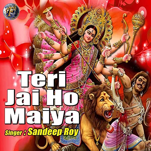 mata ke bhajan mp3 download 2017