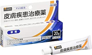 [Amazon限定ブランド]【指定第2類医薬品】PHARMA CHOICE 皮膚疾患治療薬 ラカナウPVA8軟膏 20g ※セルフメディケーション税制対象商品
