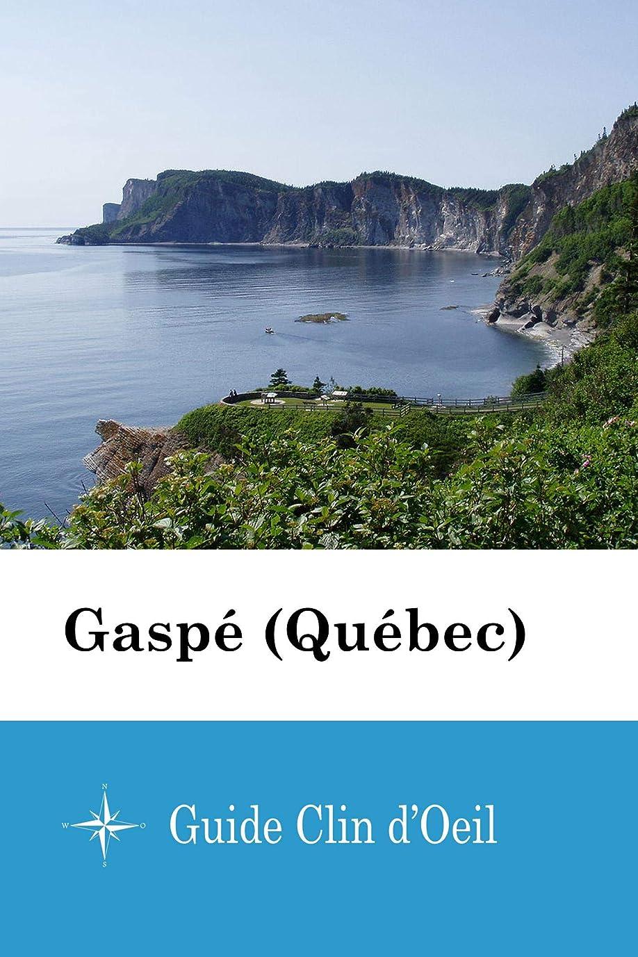 ナラーバー反対コインランドリーGaspé (Québec) - Guide Clin d'Oeil (French Edition)