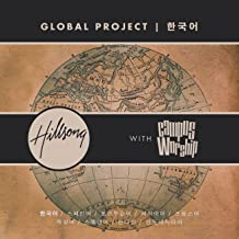 Global Project Korean