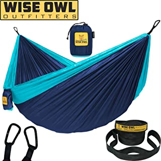 night owl hammock