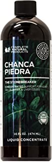 Organic Chanca Piedra Concentrate & Extract 16oz - Phyllanthus Niruri - Natural Liquid Stone Breaker & Crusher Tincture