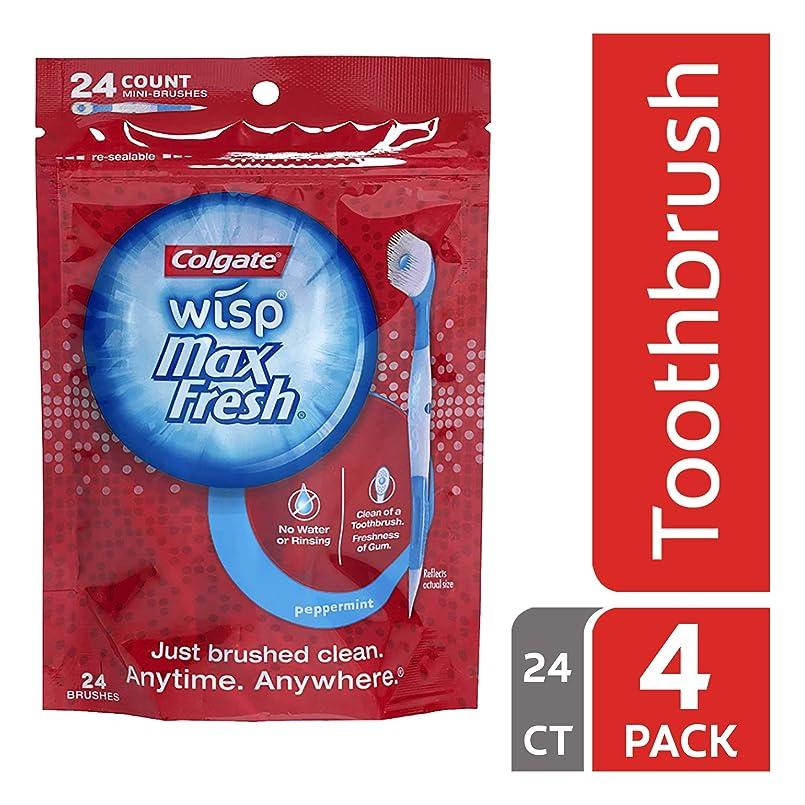 シェルター興奮する道路を作るプロセスColgate Max Fresh Wisp使い捨てミニ歯ブラシ