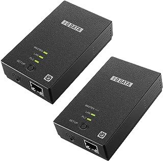 I-O DATA コンセントLAN PLCアダプター インターネット接続 有線LAN スターターセットモデル PLC-HP240EA-S