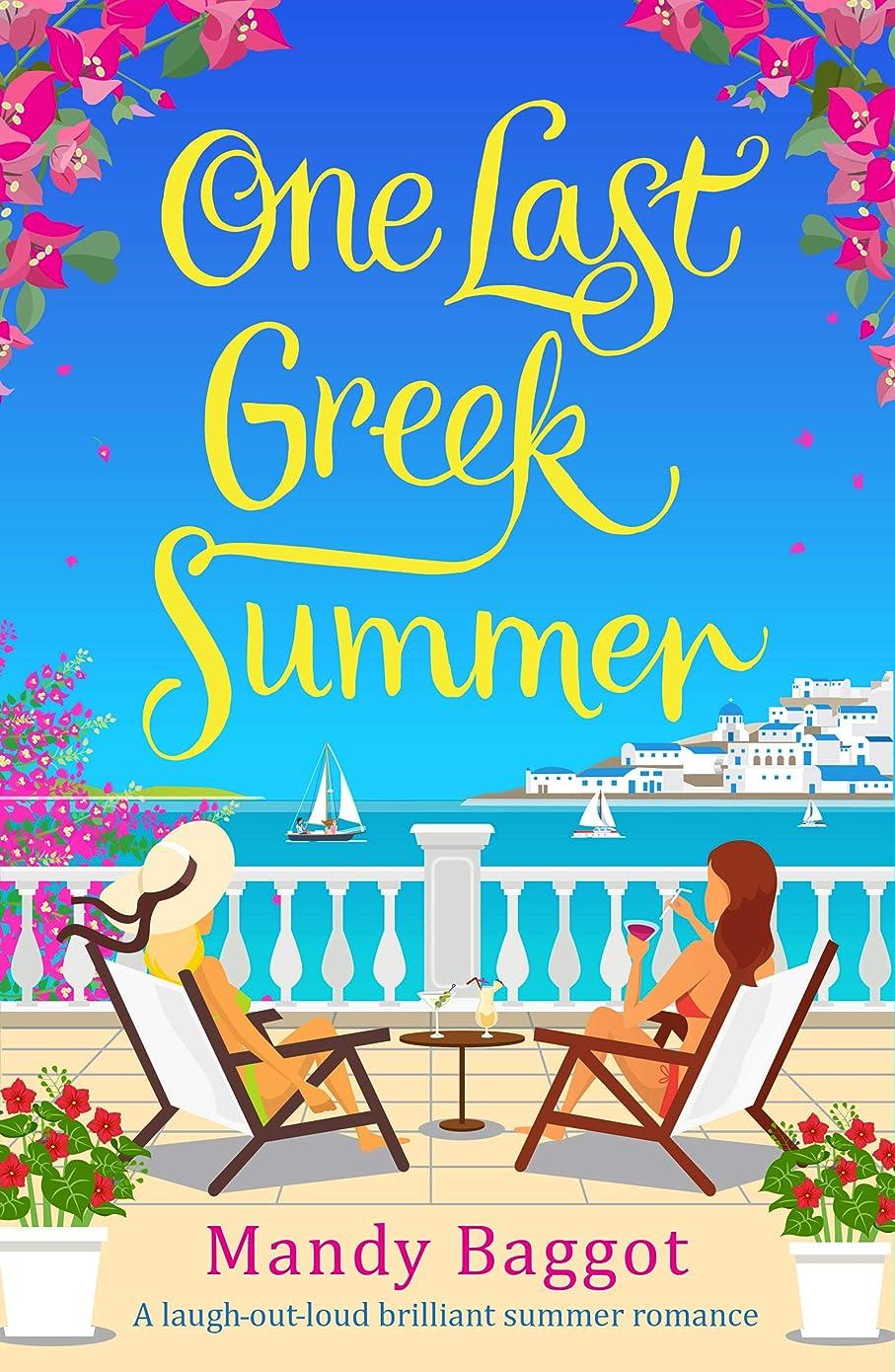 半円開いた勉強するOne Last Greek Summer (English Edition)
