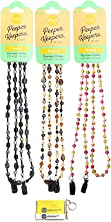 Eyeglass Retainer, Sunglass Chain By Peeper Keepers Glass Beads | w/Microfiber Cloth, Screwdriver