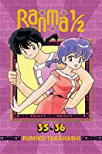 Ranma 1/2 (2-in-1 Edition), Vol. 18 (18)
