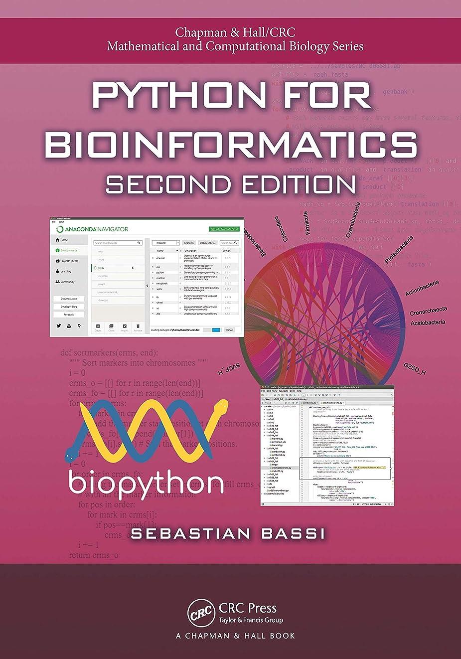 最大嵐の同行Python for Bioinformatics (Chapman & Hall/CRC Mathematical and Computational Biology) (English Edition)