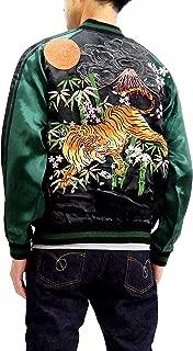 Satori Script Men's Slim Fit Japanese Souvenir Jacket Tiger Sukajan GSJR-017