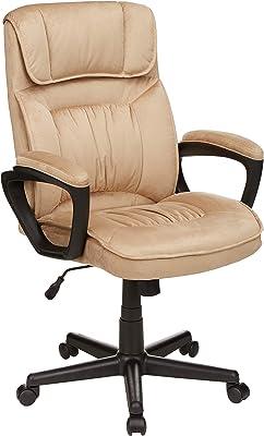 Amazon Basics Classic Office Desk Computer Chair - Adjustable, Swiveling, Ultra-Soft Microfiber - Light Beige, Lumbar Support