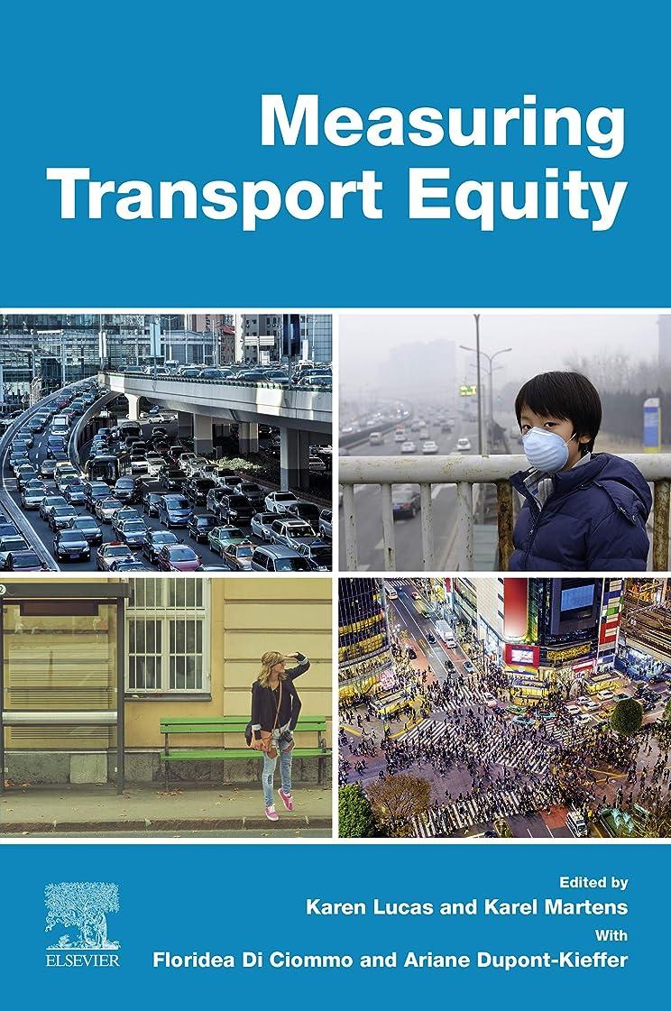 寛大さ遺跡カストディアンMeasuring Transport Equity (English Edition)