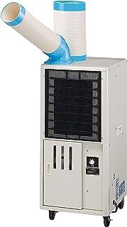 ナカトミ(NAKATOMI) 排熱ダクト付スポットクーラー 工事不要 パワフル風量(強・弱) 冷風ダクト360度回転 20Lドレンタンク付 除湿水排水 冷媒HFCR407C採用...