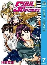表紙: SOUL CATCHER(S) 7 (ジャンプコミックスDIGITAL) | 神海英雄