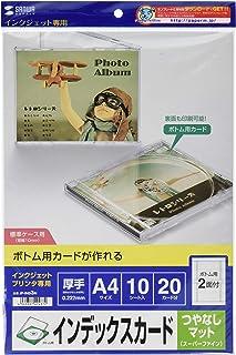 サンワサプライ インクジェットCDケースボトム用カード A4 JP-IND3N
