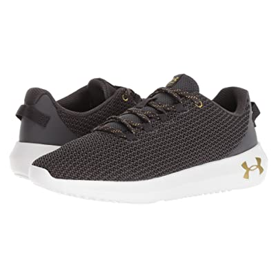 Under Armour UA Ripple MTL (Charcoal/Black/Metallic Gold) Women