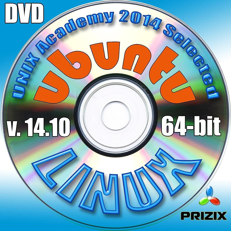 忠誠悪性牧草地Ubuntuの14.10のLinuxのDVDの64ビットフルインストールには、無料のUNIXアカデミー評価試験、