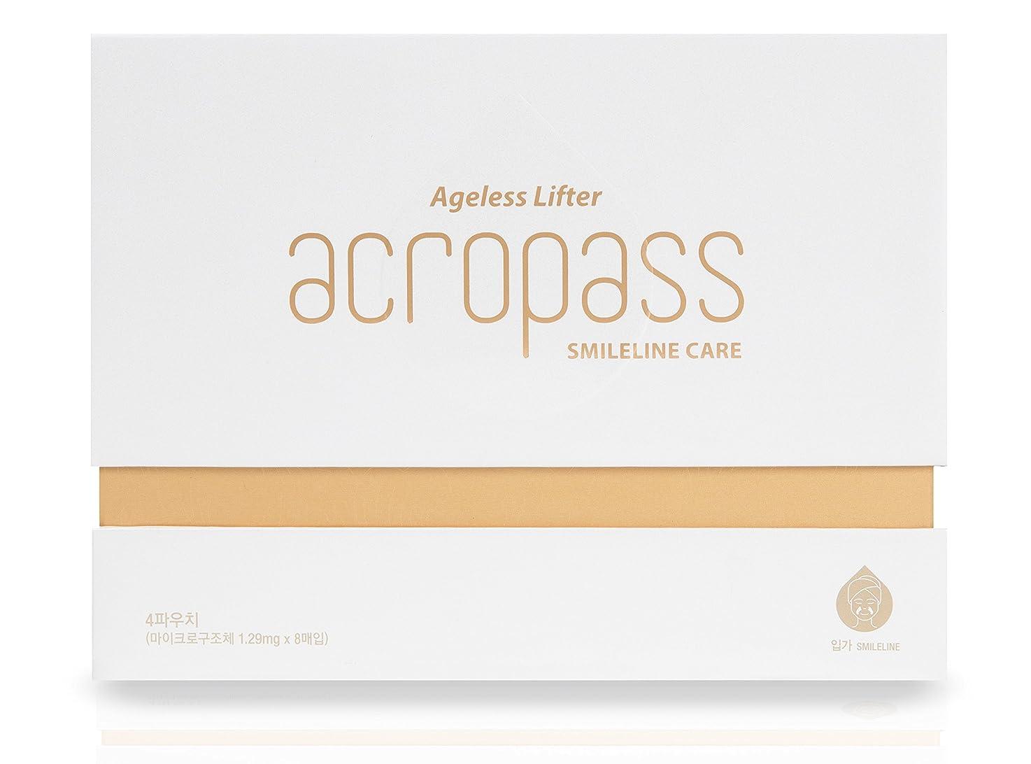 傑出したアッティカスチチカカ湖Acropass (アクロパス) アクロパス SLケア フェイスマスク 無香料 4パウチ入り