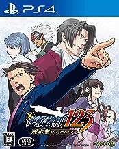 Capcom Gyakuten Saiban 123 Naruhodo Selection SONY PS4 PLAYSTATION 4 JAPANESE VERSION