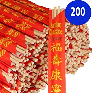 Premium Disposable Bamboo Chopsticks Sleeved and Separated (Bag of 200 Pair)