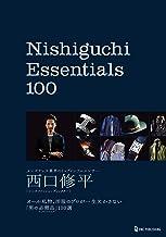 Nishiguchi Essentials 100