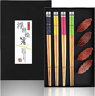 Chopsticks Giapponesi D/&D Smart Sushi Aiuto per Bacchette Cinesi Chopsticks Cinesi Bacchette Sushi per Principianti Sushi Bacchette USA e Getta Chopstick Helper Bacchette Giapponesi Principianti
