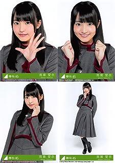【高瀬愛奈】 公式生写真 欅坂46 不協和音 封入特典 4種コンプ